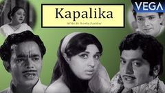Kapalika Malayalam Full Movie Old Malayalam Full Movies