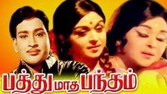 Tamil Full Movie | PATHU MATHA BANDHAM | Ravichandran Saroja Devi & Banumathi