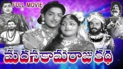 Madana Kamaraju Katha Full Length Telugu Movie
