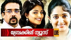 Kalyanam Malayalam Full Movies Malayalam New Movie Malayalam Movie