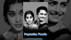 Puguntha Veedu Full Movie