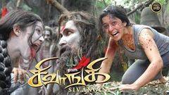 Latest Tamil Full Movie 2017 | Tamil New Releases Thriller Movie 2017 | 2017 Upload