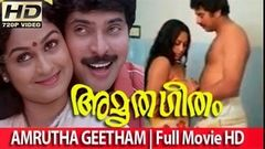 Mammootty Malayalam Full Movie | Ente Upasana | Full Movie | Mammootty Malayalam Movie