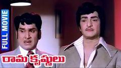 Rama Krishnulu Telugu Full Movie | NTR | ANR Telugu Super Hit Movies | Old Telugu Movies Full Length