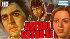 Ustadi Ustad Se {HD} - Mithun Chakraborty - Ranjeeta - Vinod Mehra - Old Hindi Movie