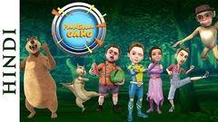Pangaa Gang (Hindi) - Animated Full Length Movie for Children - HD