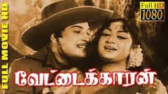 Mahadevi Tamil Full Movie | MGR | Savithri | Pyramid Movies