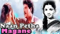 Naan Petha Magane | Full Tamil Movie | Nizhalgal Ravi, Urvasi