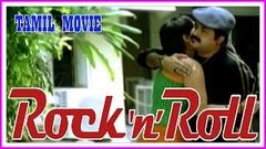 Rock N Roll - Latest Tamil Full Length Movie (2013) - Mohanlal Lakshmi roy