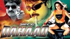Sher Ki Dahaad (2016) Full Hindi Dubbed Movie | Priyamani Jagapathy Babu