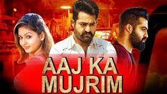 NTR 28 (2018) Telugu Film Dubbed Into Hindi Full Movie | Jr NTR Kajal Aggarwal
