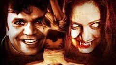 Rasathi Varum Naal | Tamil Horror Movie Thiriller Suspence Movie HD: Ithu Peai Varum Naal
