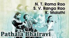 Patala Bhairavi Full Movie