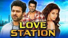Love Express (2017) Telugu Film Dubbed Into Hindi Full Movie | Ravi Teja Kajal Aggarwal