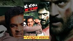 Dasami Full Length Telugu Movie DVD Rip