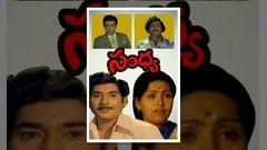 Sandhya (1988) - Telugu Full Movie - Sujatha - Sreedhar - Chandra Mohan - Geetha