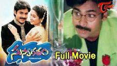 Suswagatham -Full Length Telugu Movie - Power Star - Devayani