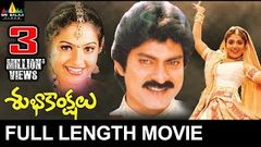 Subhakankshalu Full Movie Jagapati Babu Raasi Ravali With English Subtitles