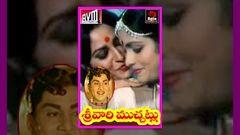 Sreevari Muchatlu - Telugu Full Length Movie - Akkineni Nageswar Rao Jayasudha Jayaprada