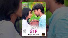 Kumari 21F Telugu Full Movie HD - Raj Tarun Hebah Patel | Devi Sri Prasad Sukumar