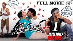 Ee Rojullo Telugu Full Length Movie 1080P With Subtitles Srinivas Reshma