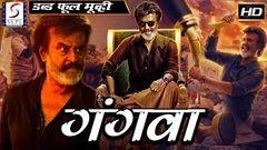 Lingaa - Tamil action-drama Movie Hindi dubbed | Full Movie | Rajinikanth Anushka Shetty