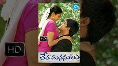 Letha Manasulu (2004) - Telugu Full Movie - Srikanth - Gopika - Kalyani