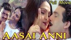 Aasai Anni – Full Length Hot Romantic Tamil Movie – Jayalitha - Bandla Ganesh