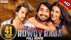 New South Indian Movies Hindi Dubbed 2016 | Romeo Full Movie Hindi Dubbed Ravi Teja