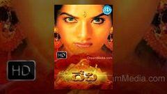 Devi (1999) - Full Length Telugu Film - Prema - Vanitha - Bhanuchander - Kodi Ramakrishna