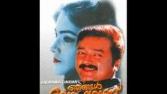 Njangal Santhushtaranu 1999 Full Malayalam Movie