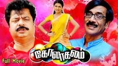 Tamil Full Movie PANITHULI | Tamil movies full movie new releases | 2014 Upload