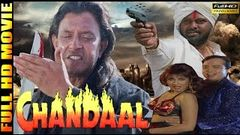 Chandaal (1998) Full HD Movie | Mithun Chakraborty |