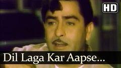 Dil Laga Kar Aapse - Raj Kapoor - Rajashri - Around The World - Bollywood Old Songs
