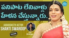 Jabardasth Actor Shanti Swaroop Exclusive Interview Talking Movies With iDream 552