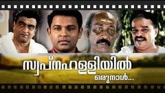Dada Sahib - 2000 Full Malayalam Movie | Mammootty | Murali | Sai Kumar | Malayalam Hit Films
