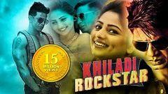 Mr Idiot 2 (2017) Telugu Film Dubbed Into Hindi Full Movie | Nagarjuna Trisha Krishnan