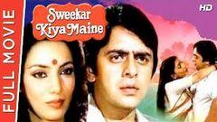 """Jurmana"" | Full Hindi Movie | Amitabh Bachchan | Raakhee Gulzar | Vinod Mehra"