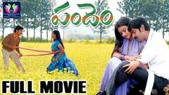 Pedababu Telugu Full Length Movie Jagapatibabu Kalyani