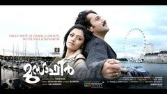 Musafir 2013 Malayalam Movie Full I Malayalam Movie 2013