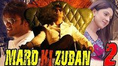 Mard Ki Zaban (Mogudu)