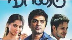 Vallavan - Tamil Full Movie | Part -1 | Silambarasan | Nayanthara | Santhanam | Blockbuster Movie