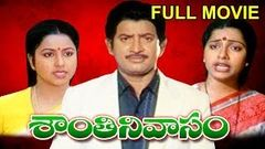 Shanti Nivasam Full Length Telugu Movie DVD Rip