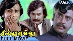 Thillu Mullu (1981) - Watch Free Full Length Tamil Movie Online