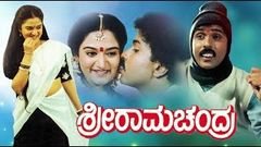 Ramachandra Full Movie HD Quality Video