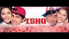 Ishq Full Movie [HD] | Aamir Khan | Ajay Devgan | Kajol | Juhi Chawla | Bollywood Comedy Movies