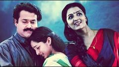 Kanmadham Malayalam Full Movie | Malayalam Movies 2016 Full Movie | Mohanlal Manju Warrier