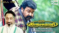 Varavelpu Malayalam Movie Full Mohanlal Sathyan Anthikkad | Malayalam Movie 2014