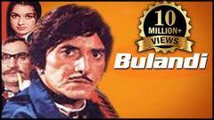 Lal Patthar 1971 I Raaj Kumar Hema Malini Raakhee I Full Length Hindi Movie