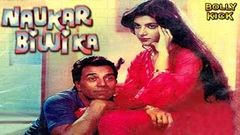 Hindi Movies Full Movie | Naukar Biwi Ka | Dharmendra Movies | Anita Raj | Hindi Comedy Movies